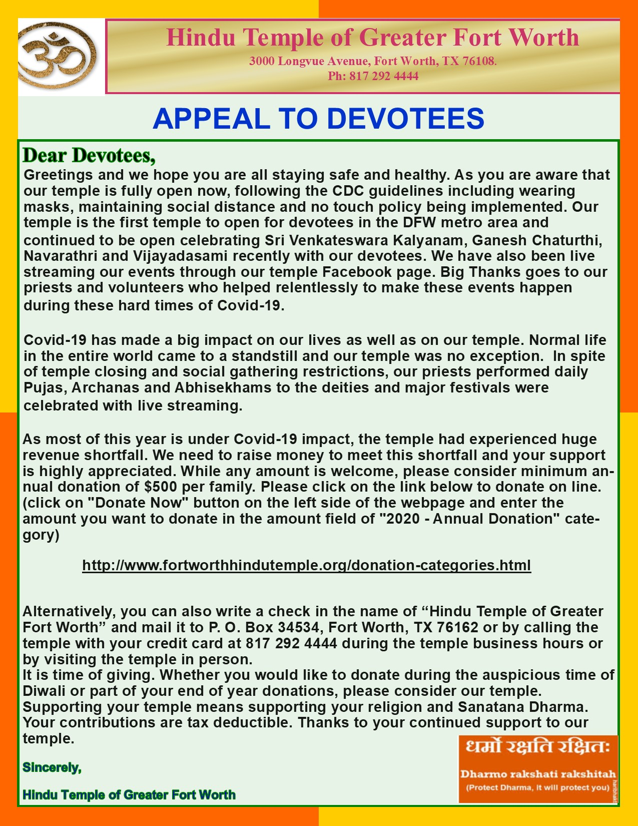 Appeal to Devotees