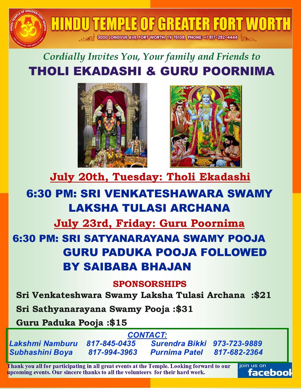 Tholi Ekadasi and Guru Poornima